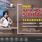 ProgramGayaHidupSihatUTM –SenamrobikPerdanaSiri 10/2018