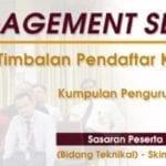 Engagement Session Timbalan Pendaftar Kanan BSM bersama kumpulan pengurusan professional