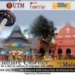 UTM Culture Corner 18.0