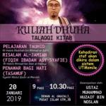 Kuliah Dhuha – Talaqqi Kitab