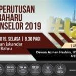 Majlis Perutusan Tahun Baharu Naib Canselor 2019