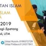 Kursus Rawatan Islam & Rawatan Islam Perdana