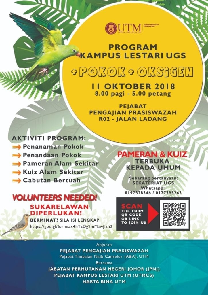 Program Kampus Lestari UGS +Pokok+Oksigen